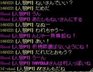 b0096491_1452275.jpg