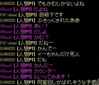 b0096491_145750100.jpg