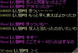 b0096491_14585512.jpg