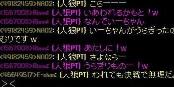 b0096491_1514028.jpg