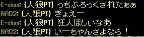 b0096491_156962.jpg