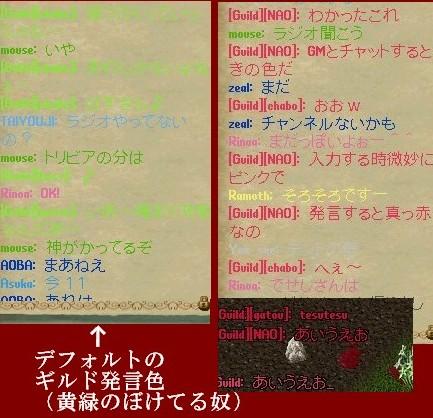 b0096491_2592248.jpg