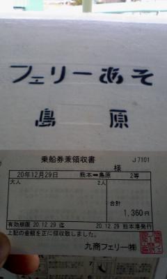 c0119891_13381057.jpg