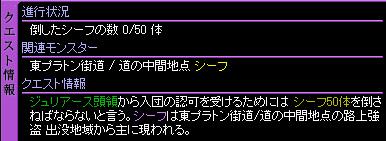 c0081097_18263628.jpg