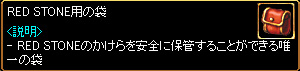 c0081097_416171.jpg
