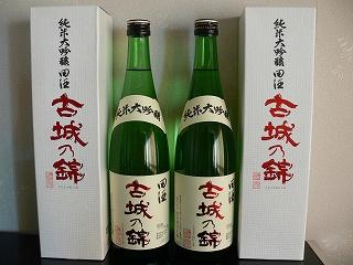 日本酒-田酒-「古城乃錦」いつもより早い発売?_c0153302_17183623.jpg
