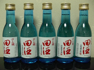 日本酒-田酒-「古城乃錦」いつもより早い発売?_c0153302_17213965.jpg