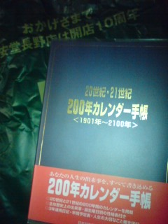 a0028409_2034512.jpg