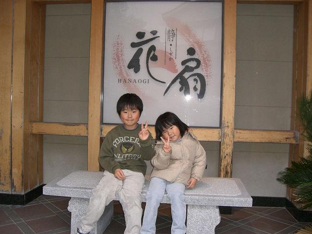げんくん☆ななちゃん_c0161512_2154164.jpg