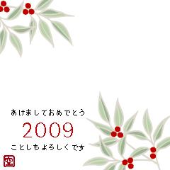 ■今年最後のお仕事報告とごあいさつ_d0051613_2031493.jpg