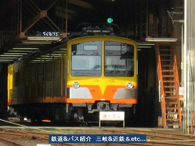 VOL,986 『年末の三岐鉄道 Ⅰ』_e0040714_21482947.jpg
