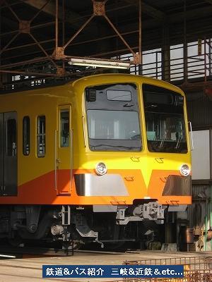 VOL,986 『年末の三岐鉄道 Ⅰ』_e0040714_21483934.jpg