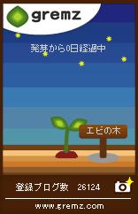 e0062114_105621.jpg