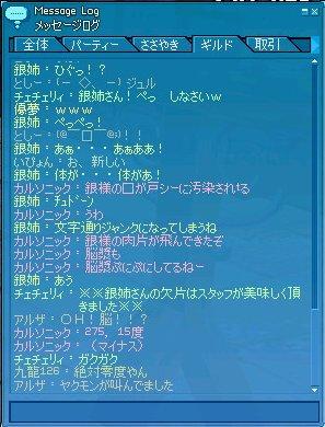 c0101221_8435248.jpg