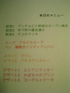 忘年会_f0148927_1112879.jpg