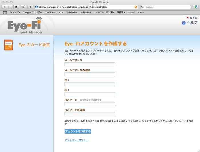 b0028732_21132945.jpg