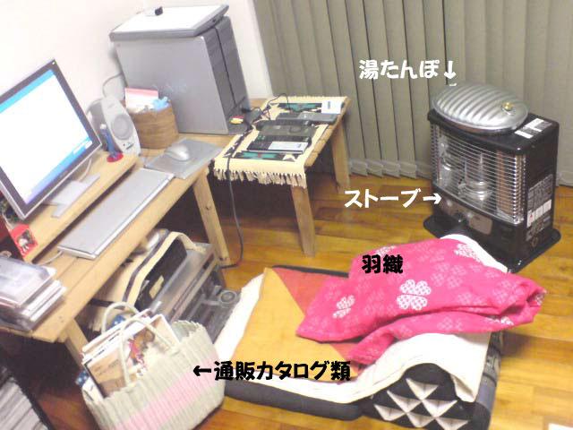 f0139432_010257.jpg