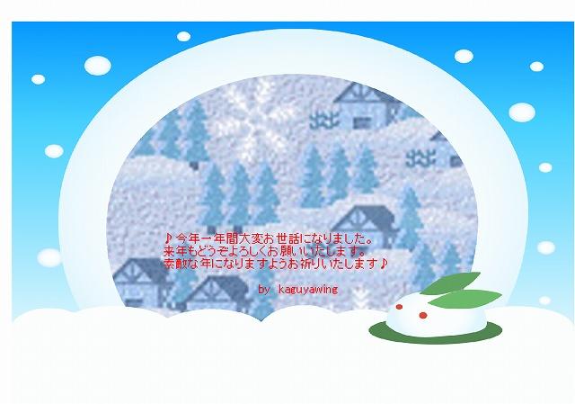 a0017634_12584355.jpg