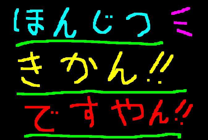f0056935_15384227.jpg