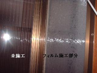 f0031037_18263093.jpg