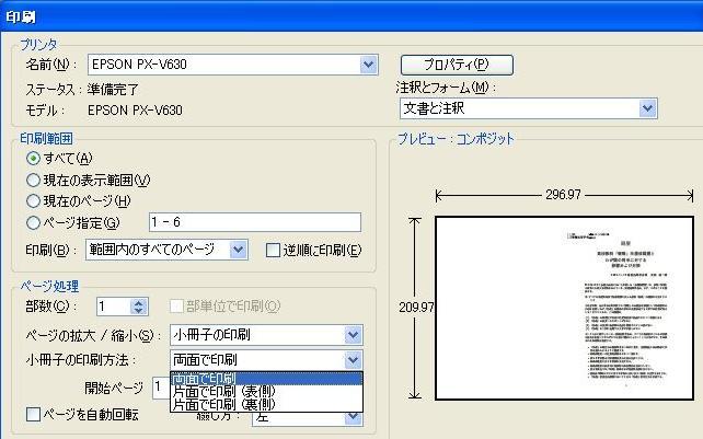 b0036638_2323466.jpg