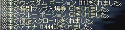 c0083242_21211348.jpg