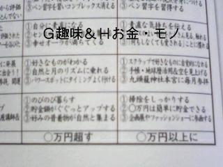f0164842_10473243.jpg
