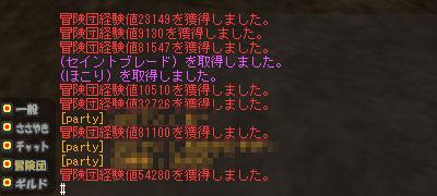 b0128157_19213375.jpg