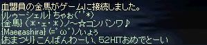 b0128058_1111293.jpg