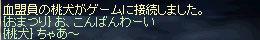 b0128058_1111914.jpg