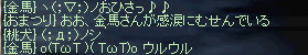 b0128058_1112560.jpg