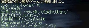 b0128058_111387.jpg
