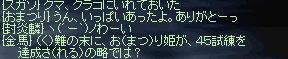 b0128058_1121911.jpg