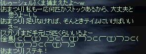 b0128058_1124613.jpg