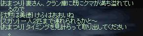 b0128058_113092.jpg