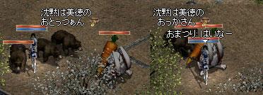 b0128058_1143185.jpg