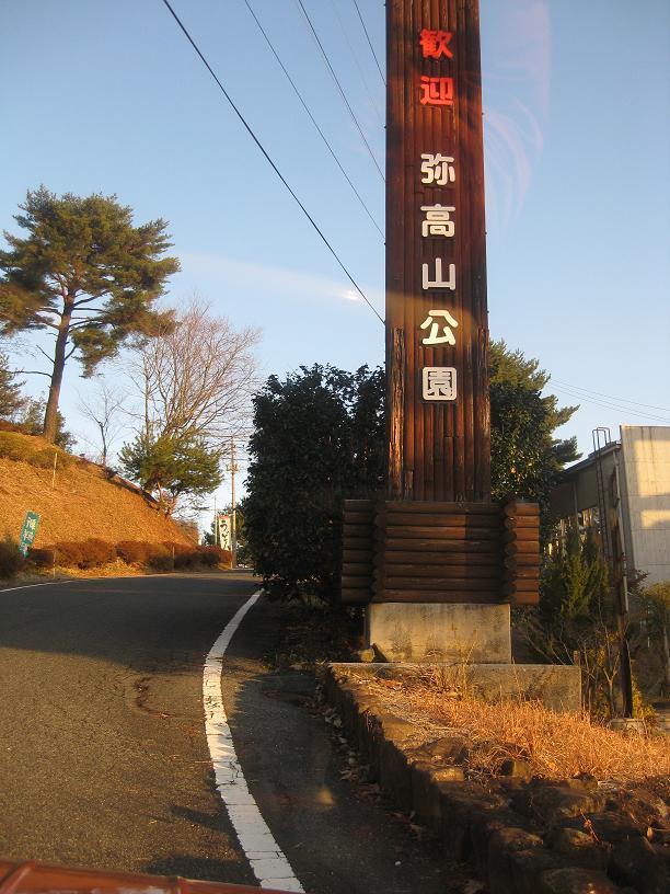 ビバリーヒルズ 商品ガッツリ入荷~_a0108963_1912265.jpg