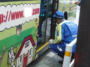 乗ってたバスが事故りました(汗_c0100865_10143863.jpg
