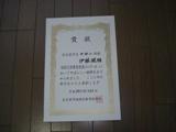 c0138665_1642211.jpg