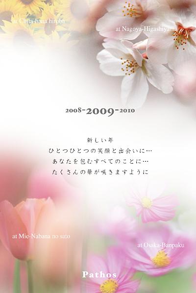 b0144371_1151327.jpg