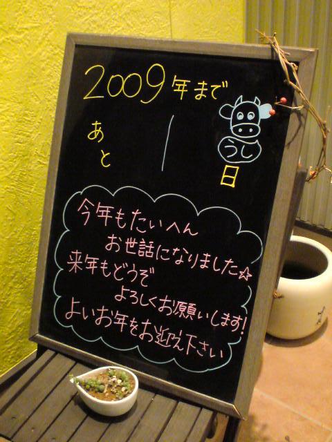 c0157482_20131370.jpg