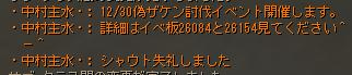 c0151483_1349539.jpg