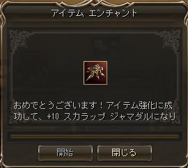 c0151483_612090.jpg