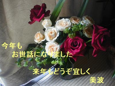 e0014991_21593264.jpg