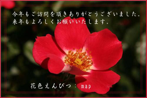 f0146493_201046.jpg