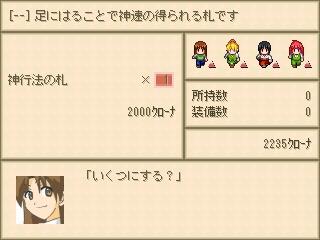 a0031298_110144.jpg