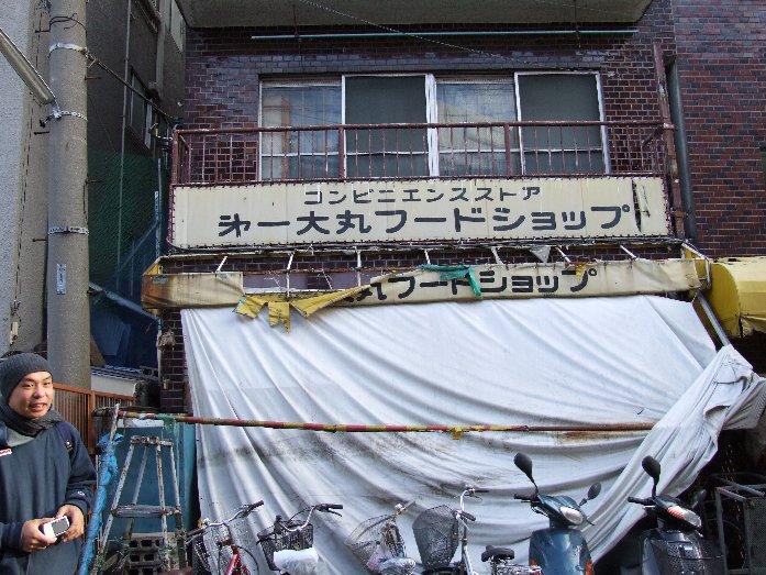 横浜まとめのまとめその4_b0040798_15544821.jpg