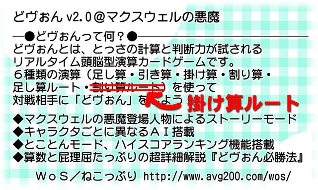 b0014004_1371492.jpg