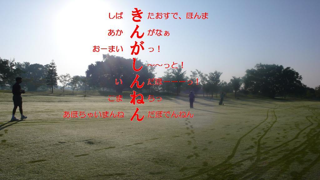f0030706_1039402.jpg