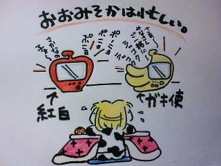 年末満喫中♪_f0115311_2010403.jpg